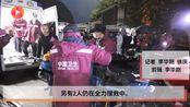 四川古蔺煤矿顶板垮塌 7人被困已4人遇难 2人还在搜救中