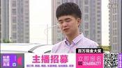 【车行天下】全民试驾团:刘靖试驾2015