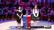 奇葩说 詹青云的最高成就让在场导师都自叹不如