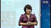 新课程小学数学公开课精品课例视频 可能性 生活中的推理有几枝铅笔..._04
