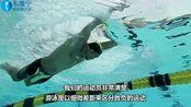 鲍勃·鲍曼游泳贴士18 - 细节的重要性