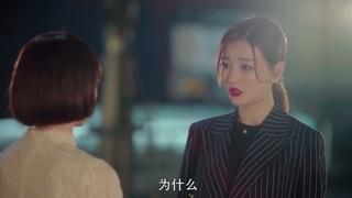 《爱上北斗星男友》-第14集精彩看点
