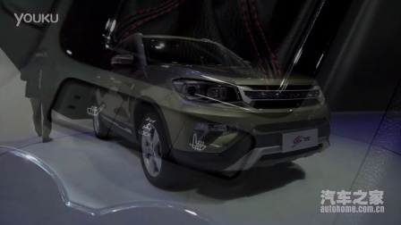 下半年上市 车展解读长安CS75四驱版
