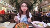 新加坡美食不孤单 新加坡特辑!