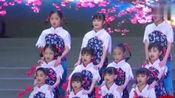 儿童舞蹈《那时花开》