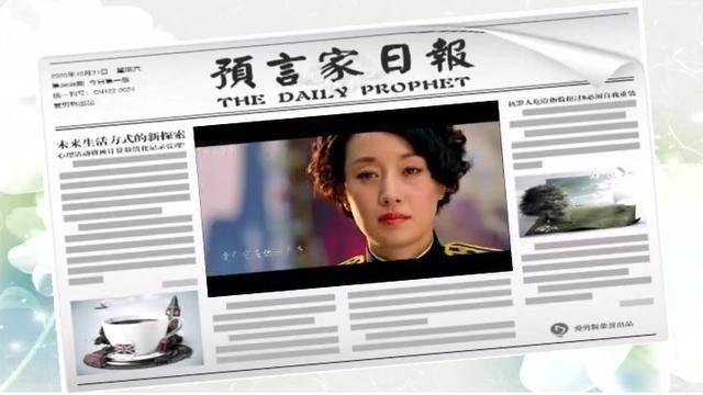 胡彦斌一首《剃刀边缘》非常好听,电视剧《剃刀边缘》主题曲