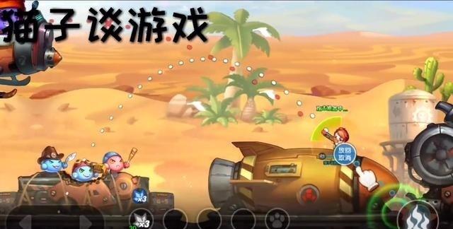 弹弹堂:期待已久的手游版终于出来了,新手模式教程