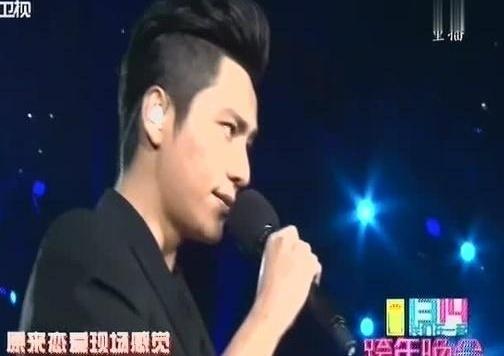 现场版月半弯 广东卫视我们在一起跨年演唱会 - 陈坤