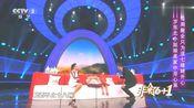 刘和刚现场演唱新歌《山路不止十八弯》,高亢嘹亮,动听迷人!
