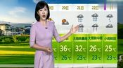 北方降温了!19-25号未来一周全国天气预报!谨防强降雨叠加效应