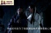 三生三世十里桃花诸神战力排名