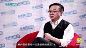 《人民的名义》导演李路谈小鲜肉:小鲜肉就是消费色相!