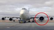 世界最大飞机发动机完成首飞 尺寸相当粗壮