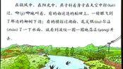 人教版小学语文三年级下册 特级教师辅导教程 【全48讲】