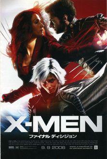 X战警3(背水一战)