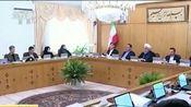 [朝闻天下]伊朗 鲁哈尼称伊朗愿接受法国谈判建议