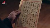 著名影视演员黄俊鹏邀您5月1日21:25收看江西卫视《跨越是空的回信》