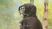 雪花女神龙:半月天的真面目终于示人,鬼见愁一揭开面具,瞬间拔刀刺向他!