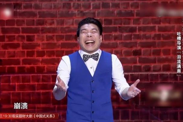 笑傲江湖-最喜庆选手