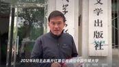 主持人朱迅的老公近照曝光,曾为央视名嘴,如今变成这样了