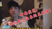 《闲着干嘛呢》【李光洙】两兄弟的单口相声!【李东辉&朴正民】也够魔性的,随便唠两句,就满是重点!太高能了……