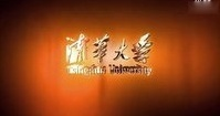 清华大学宣传片