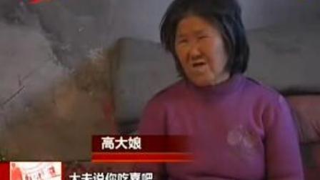 六十六岁老太怀双胞胎!