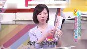 台湾节目:陕西女孩介绍华山,台湾嘉宾看到照片后惊讶不已!
