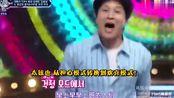 """""""仅用""""4秒赢得导师选择的金润吉,参加韩国音乐节目,太惊艳了"""