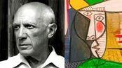 价值1.8亿毕加索名画在美术馆惨遭撕毁 20岁行凶男子已被逮捕