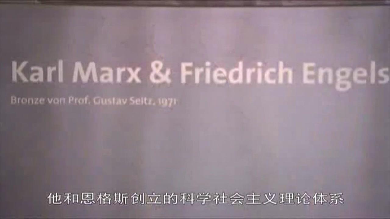 78、《共产党宣言》