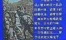 西方文明之源 免费科科通点上传者名看有序全部初中历史九年级上册课堂