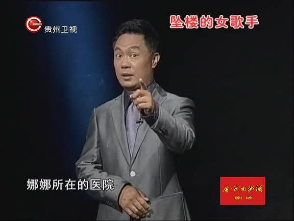 取证 2012第80集精选