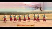 民族舞蹈《卓玛泉》