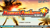 beatmania IIDX 18 Resort Anthem系统BGM集