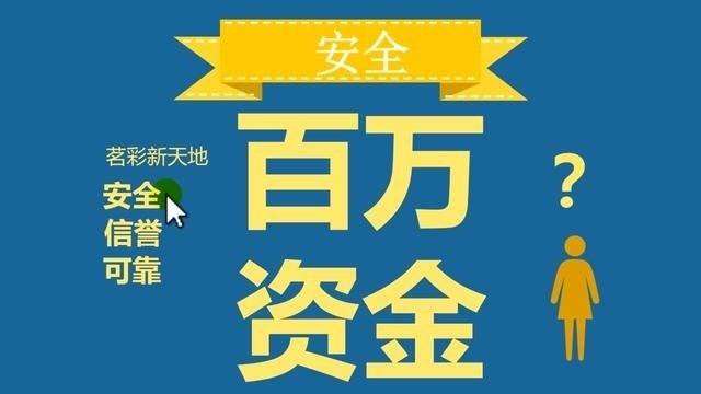 重庆时时彩定位胆冷热温7码倍投稳赚技巧方案