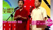 刘俊杰、赵伟洲相声《蛤蟆鼓》:这抬杠水平不得了!