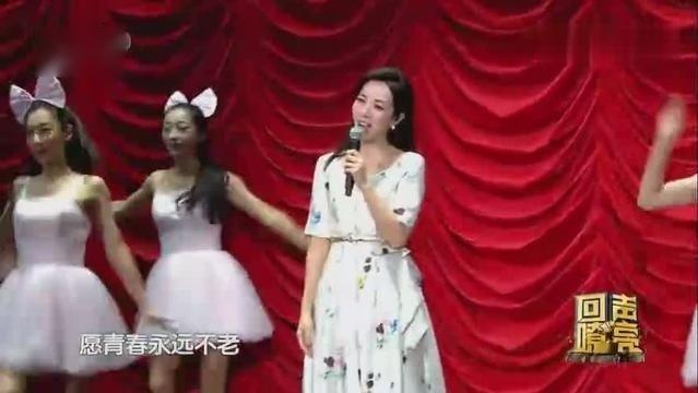 李思思清新长裙献唱《回声嘹亮》人美歌甜