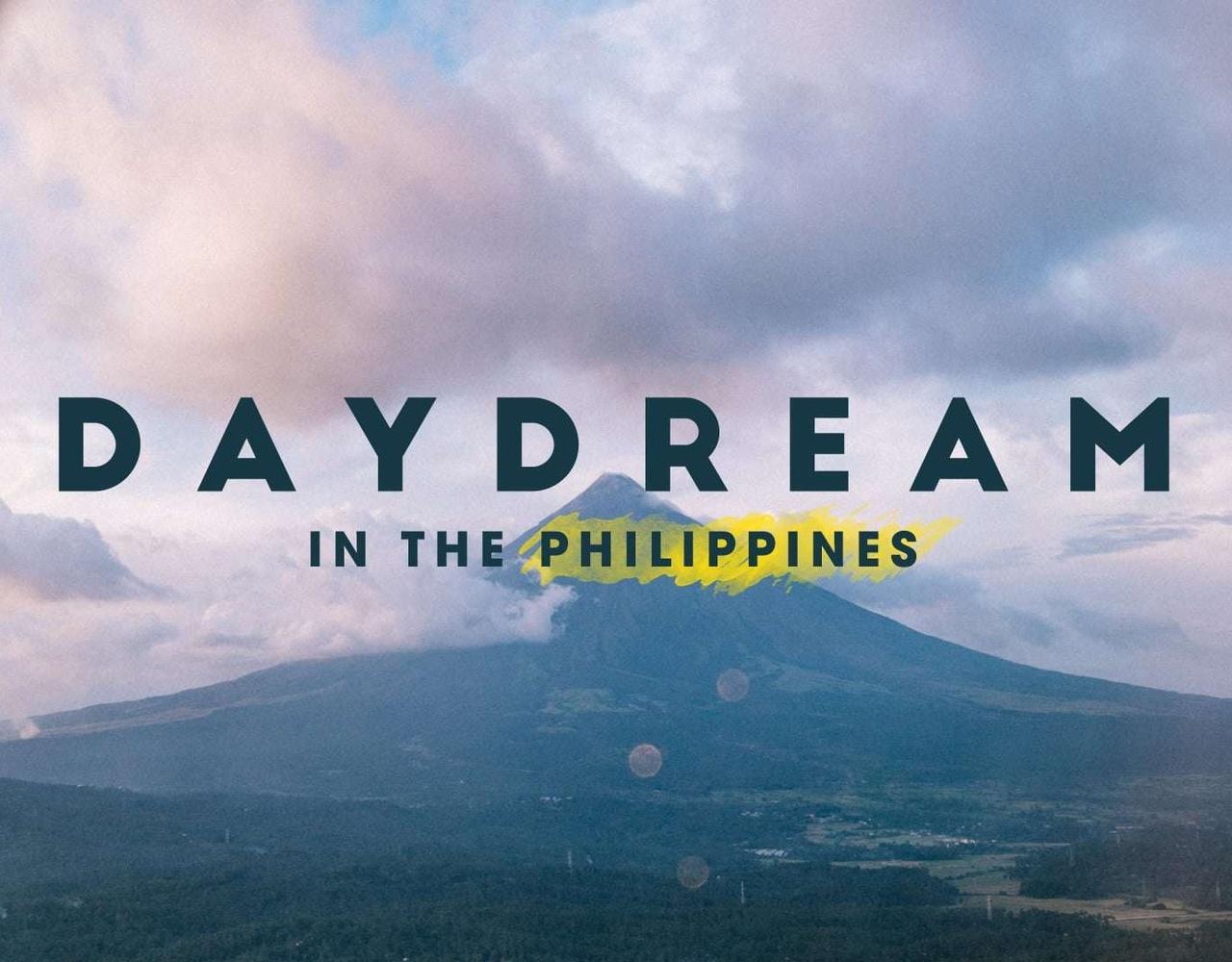 菲律宾:浮生幻梦