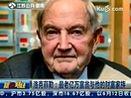 洛克菲勒:最老亿万富翁与他的财富家族 150615 新财经 视频