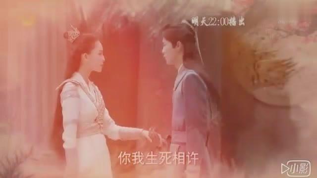 鹿晗择天记水墨版预告