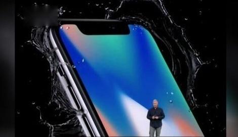苹果发布会:iPhone X惊艳全屏人脸解锁,堪称智能手机的未来!