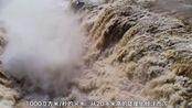 无人机低空拍摄的壶口瀑布,画面无比震撼