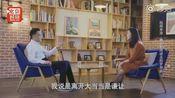 李国庆访谈中怒摔水杯:[cp]【#李国庆访李国庆访谈中怒摔水杯:俞渝用阴谋诡计把我赶出了