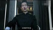 《破冰行动》07集预告,李维民包庇李飞遭民众抗议