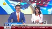 汪涵杨乐乐带爱子出游 小沐沐呆萌出镜(图)-原创 热推内容