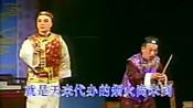 潮剧七尸八命九重冤之毒杀梁门 潮剧全剧_0001