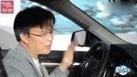 惊喜多多的自主佳作 长安CS75试驾视频-2016款