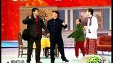 小品:不差钱-主演:赵本山、小沈阳-第7区精彩视频-爱拍原创