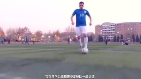 2016 清华故事——清华人的强国之路——清华大学宣传片